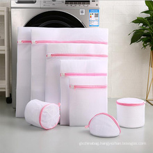 Washing Home Reusable Wash Special Mesh Bag Eco Friendly Durable Polyester Fine Mesh Laundry Bag With Zipper