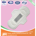 Baru Premium Sanitary Lady Pad 245mm