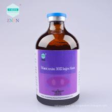 Schnelle Lieferung konkurrenzfähiger Preis Tilmicosin 30% Injection
