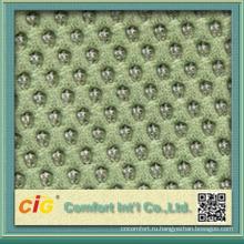 Мода новый дизайн 100 полиэстер ткань сетки
