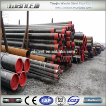7 inch casing pipe