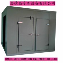Cold Storage Room Function with Meat & Vegetable Store