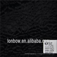 Оптовая высокое качество хлопок вискоза смесовая искусственный мех ткань для пальто