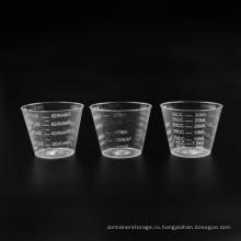 Пластиковый прозрачный мерный стаканчик PS