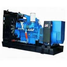 300kw Germany Mtu Diesel Generator