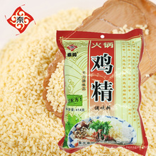QINMA 454g Hotpot poudre de poulet en poudre Condiment