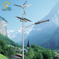 Prodotti famosi Solar Wind Spinner Light
