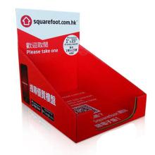 Affichage de compteur de livre de carton de promotion de magasin, boîte de présentation de livre de carton, affichage de carton de dessus de compteur de livre