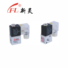 Factory High Quality Good Price Air Switch Valve