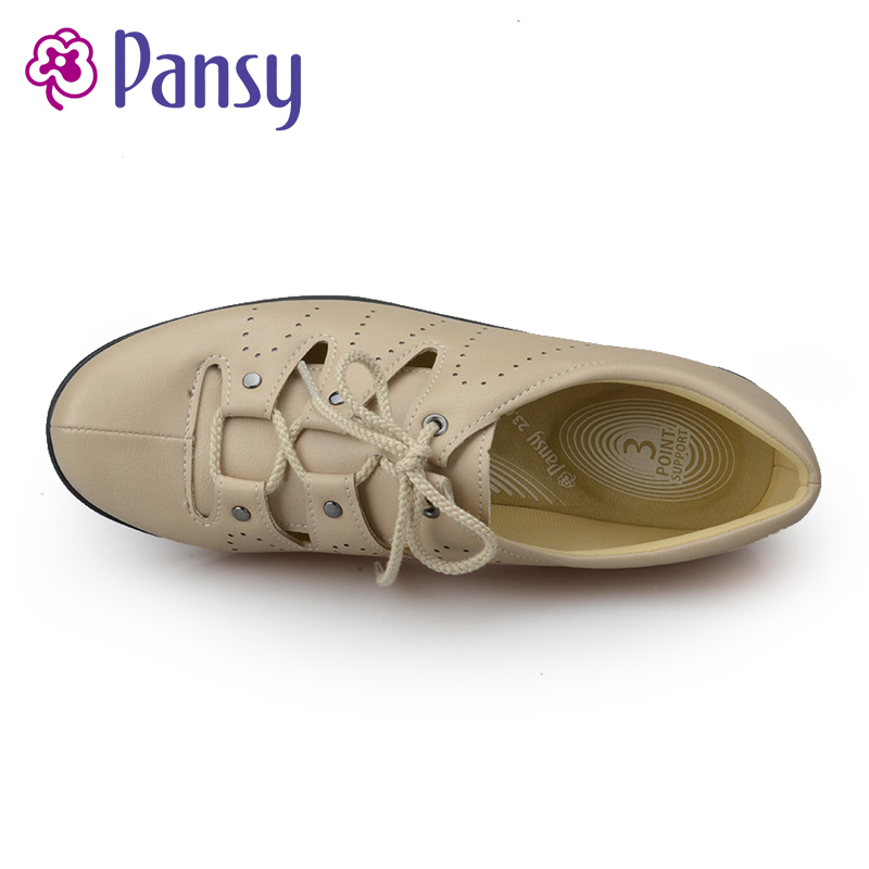4454 insole