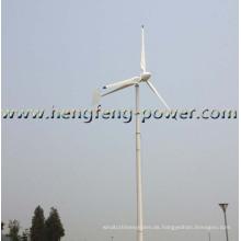 Neue Einheit CE Zulassung 3kw horizontale Achse Windkraftanlage