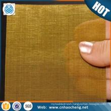 100 mesh tinned copper mesh cloth net for engine strainer element