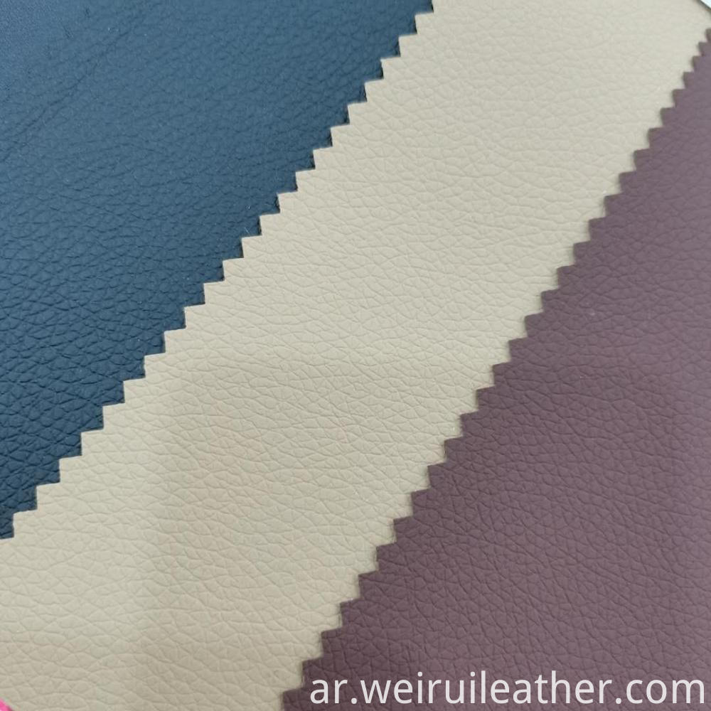0 55mm Pvc Leather For Furniture