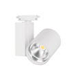 Lighting Design White 40W LED Track Light