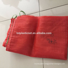 Top quality pp vegetable mesh bags for onions and potatoes/packing fruit and vegetable with OEM service