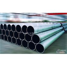 Tubes en aluminium, tubes en aluminium pour vente à chaud