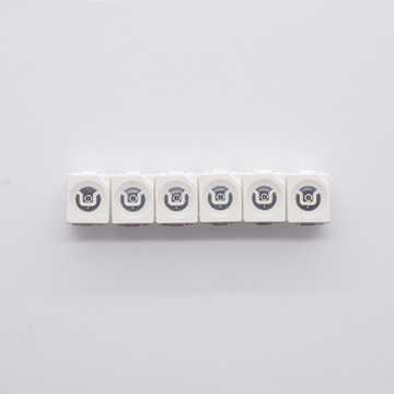 730nm 735nm 740nm Infrarot 3528 SMD-LED
