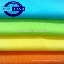 100% полиэстер 75D пряжа уток трикотажной ткани для подкладки