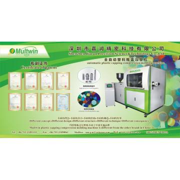 Shenzhen, China, máquina automática de moldeo de compresión de tapa de botella de plástico