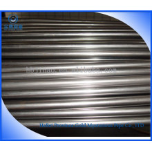 Seamless Precision Steel Pipe & tube