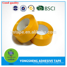 High quality water activated acrylic adhesive packaged tape