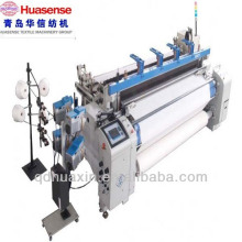 HX-408 water jet loom with ISO CE certification, CAM,190cm,6NOZZLE