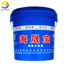 seaweed fertilizer (100% water soluble )China manufacture