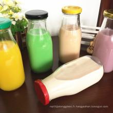 100ml 250ml Bouteilles de verre à lait de 500 ml avec couvercle en étain