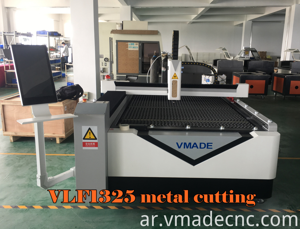 1325 fiber laser cutting machine