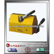 Permanent Magnetic Lifter 600KG