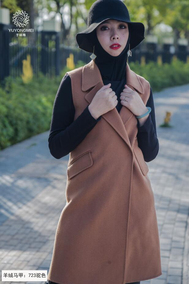 Camel Sleeveless Duster Coat