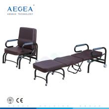 AG-AC009 presionado PVC cuero artificial silla reclinable de hospital