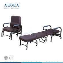 AG-AC009 pressed PVC artificial leather hospital recliner chair bed