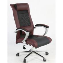 Moden Popular High Back Executive Office Chair