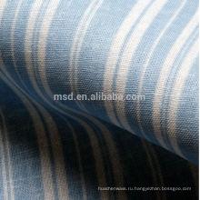 120days ЛНР стрейч дышащий водонепроницаемый брезент ткань лавсан