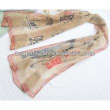 HD247-491 осень шарф дамы