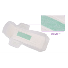 Biodegradable Sanitary Pads with high quality