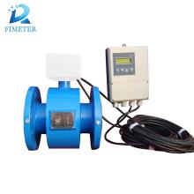 digital target flowmeter,flange target pipeline electromagnetic flowmeter