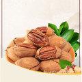Produits agricoles en gros Noix de pécan Snacks aux noix
