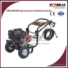 lavadora portátil de alta presión del agua fría de la gasolina, hecha en China