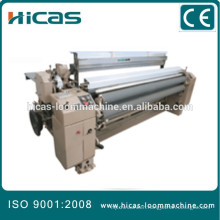 Hicas 170 electronic feeder weaving machine plain water jet loom