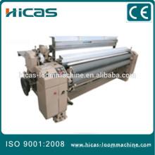 Ткацкий станок HICAS, машина для ткацкого станка