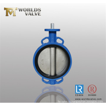 Wafe дроссельный клапан Wihout Pin