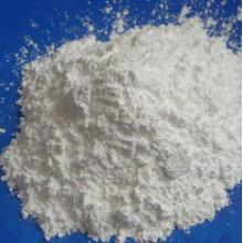 Hot Sale Factory Price Zinc Oxide