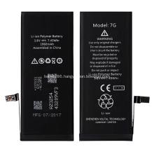 Brandnew iPhone 7 Change Battery Replacement Original Recall