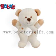 "7"" Plush Beige Bear Animal Style Baby Holder Toy"