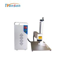 Mini machine de marquage laser à fibre économique 20W