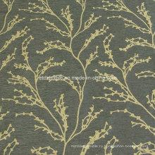 2016 Chimonanthus Fragrans Дизайн оконной ткани для штор