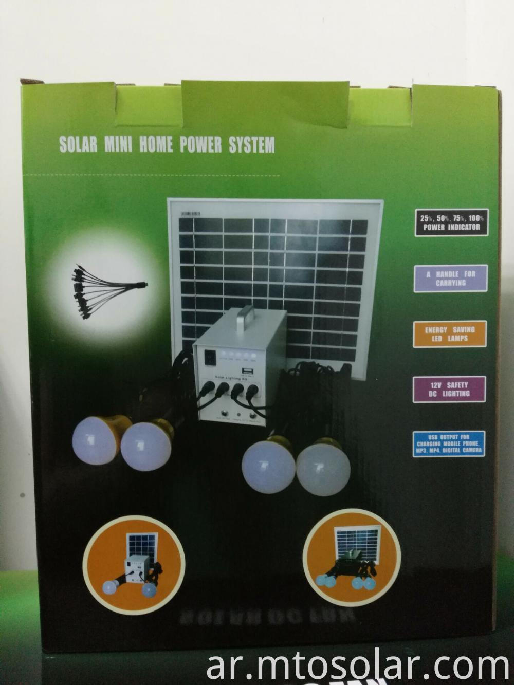 packing of solar lighting kit