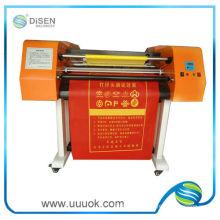 Preço de máquina impressão banner